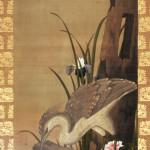 Mizube goisagi [Japanese]