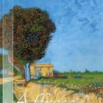 A_Lane_near_Arles