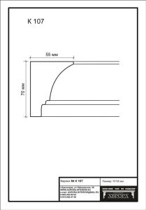 гипсовый карниз К107 Гипсовая лепнина