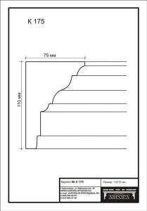 гипсовый карниз  К175 Гипсовая лепнина