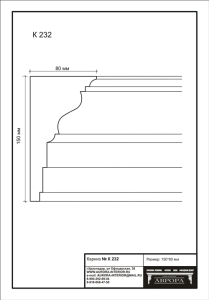 гипсовый карниз  К232 Гипсовая лепнина