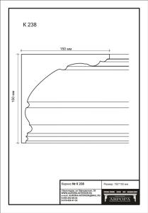 гипсовый карниз К238 Гипсовая лепнина