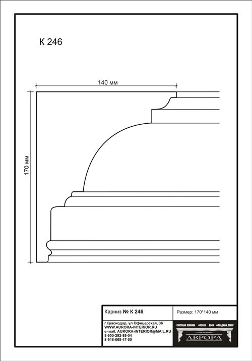 гипсовый карниз К246 гипсовая лепнина