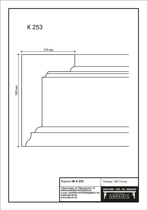 гипсовый карниз К253 гипсовая лепнина