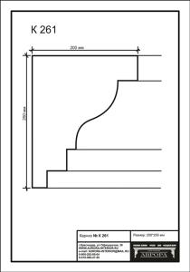 гипсовый карниз  К261 Гипсовая лепнина