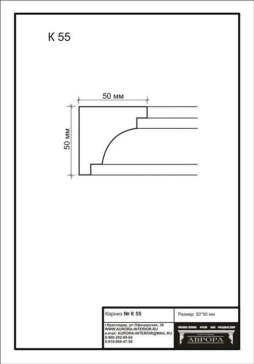 гипсовый карниз К55 гипсовая лепнина Аврора