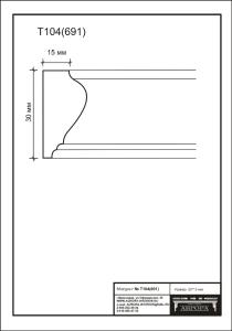 гипсовая лепнина. гипсовый молдинг Т104(691)
