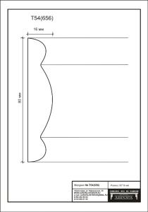 гипсовая лепнина. гипсовый молдинг Т54(656)