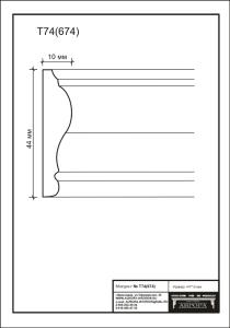 гипсовая лепнина. гипсовый молдинг Т74(674)