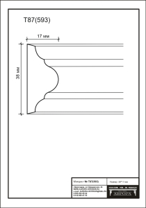 гипсовая лепнина. гипсовый молдинг Т87(593)
