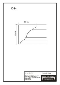 Гипсовый карниз К44. Гипсовая лепнина аврора