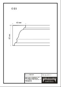 Гипсовый карниз К61. Гипсовая лепнина аврора
