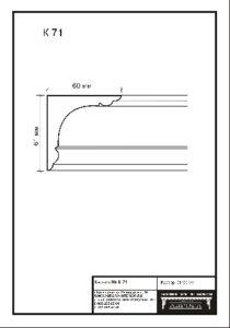 Гипсовый карниз К71. Гипсовая лепнина аврора
