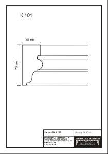 гипсовый карниз К101. Гипсовая лепнина аврора