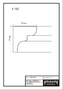 гипсовый карниз К102. Гипсовая лепнина аврора