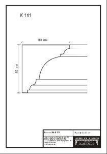 гипсовый карниз К111. Гипсовая лепнина аврора