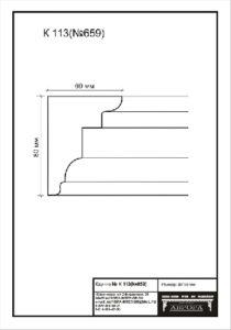 гипсовый карниз К113. Гипсовая лепнина Аврора