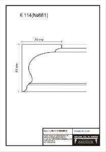 гипсовый карниз К114. Гипсовая лепнина Аврора