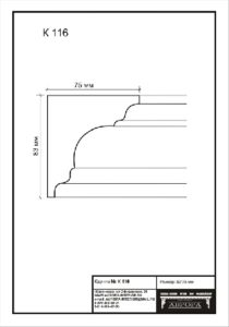 гипсовый карниз К116. Гипсовая лепнина Аврора