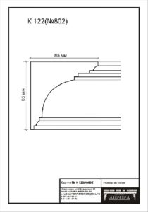 гипсовый карниз К122. Гипсовая лепнина Аврора