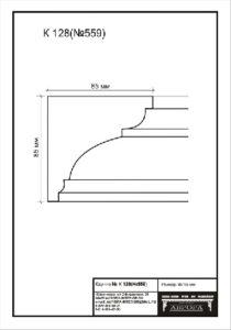 гипсовый карниз К128. Гипсовая лепнина Аврора