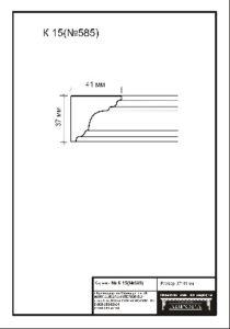 гипсовый карниз К15. Гипсовая лепнина Аврора