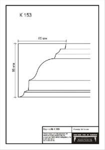 гипсовый карниз К153 гипсовая лепнина Аврора