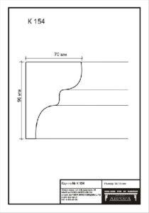 гипсовый карниз К154 гипсовая лепнина Аврора