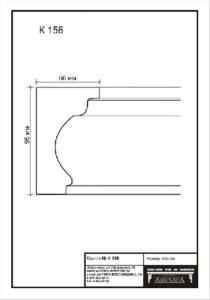 гипсовый карниз К156 гипсовая лепнина Аврора