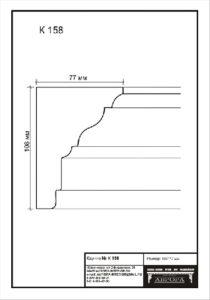 гипсовый карниз К158 гипсовая лепнина Аврора