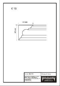 гипсовый карниз К16. Гипсовая лепнина Аврора