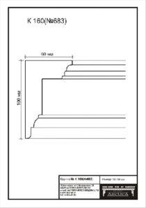 гипсовый карниз К160 гипсовая лепнина Аврора