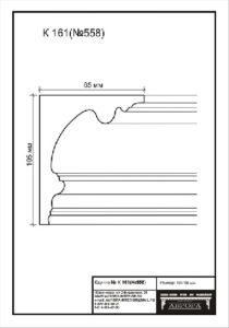 гипсовый карниз К161 гипсовая лепнина Аврора