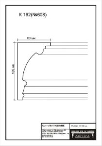 гипсовый карниз К162 гипсовая лепнина Аврора