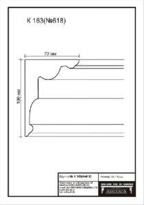 гипсовый карниз К163 гипсовая лепнина Аврора