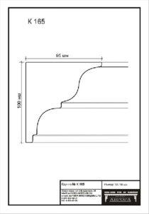 гипсовый карниз К165 гипсовая лепнина Аврора