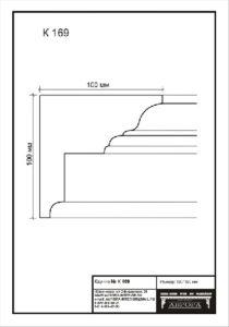 гипсовый карниз К169 гипсовая лепнина Аврора