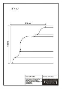 гипсовый карниз К177 гипсовая лепнина Аврора