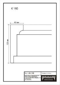 гипсовый карниз К180 Гипсовая лепнина Аврора