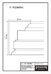 гипсовый карниз К182 Гипсовая лепнина Аврора