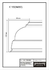 гипсовый карниз К183 Гипсовая лепнина Аврора