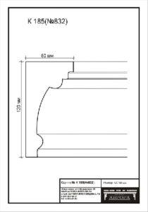 гипсовый карниз К185 Гипсовая лепнина Аврора