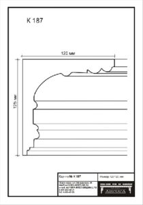 гипсовый карниз К187 Гипсовая лепнина Аврора