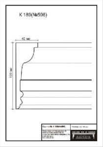 гипсовый карниз К189 Гипсовая лепнина Аврора