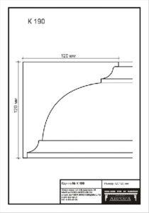 гипсовый карниз К190 Гипсовая лепнина Аврора