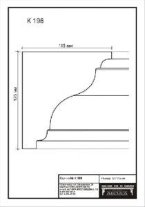 гипсовый карниз К196 Гипсовая лепнина Аврора