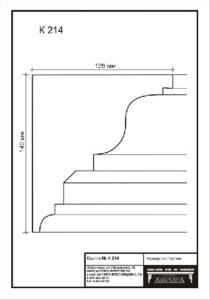 гипсовый карниз К214 гипсовая лепнина Аврора