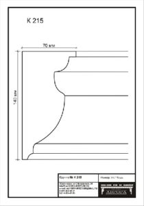 гипсовый карниз К215 гипсовая лепнина Аврора