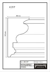 гипсовый карниз К217 гипсовая лепнина Аврора