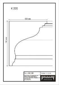 гипсовый карниз К220 Гипсовая лепнина Аврора